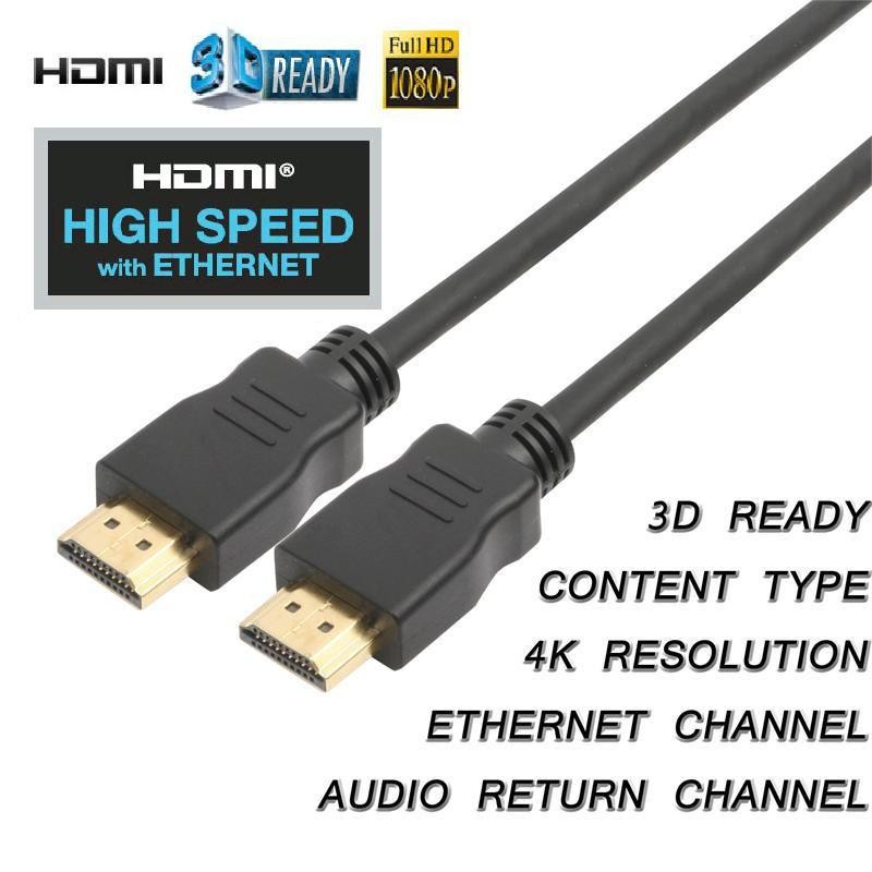 HDMI 1.4 kabel met ethernet high speed 5M